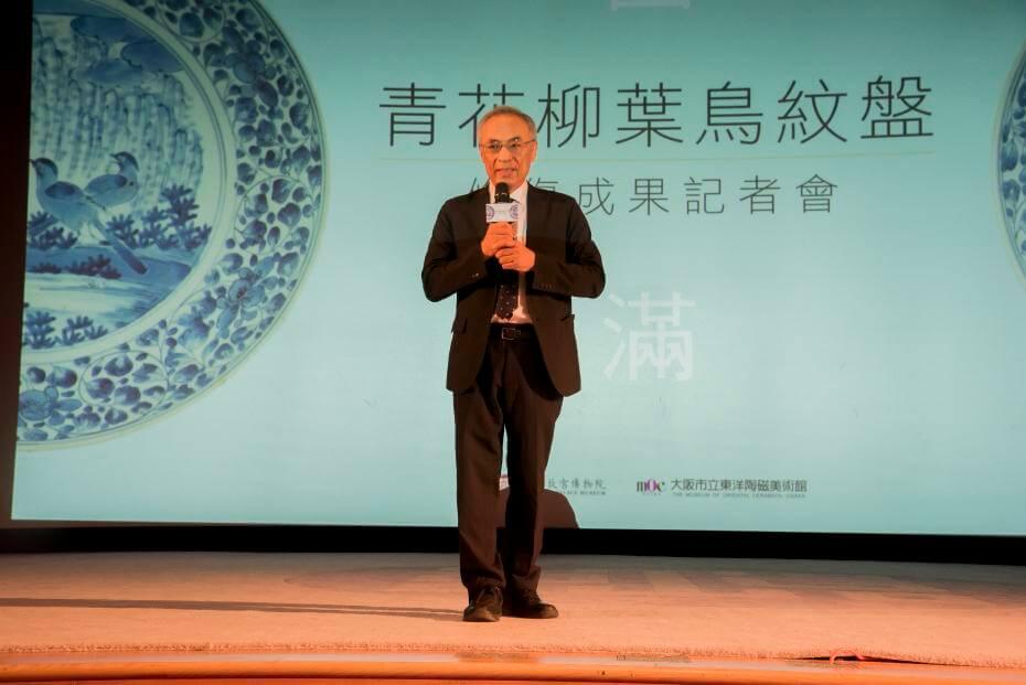 大阪市立東洋陶磁美術館出川哲朗館長致詞。圖/故宮博物院提供。