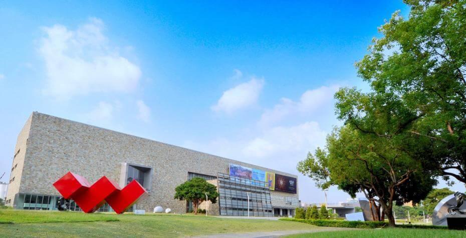 國美館推出30週年館慶活動。圖/國立台灣美術館提供。