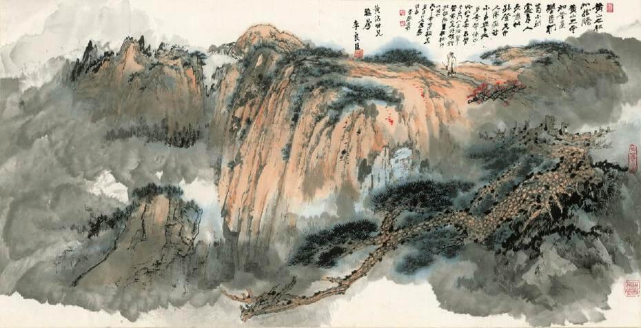張大千|黃山雲松圖 69.5x136cm