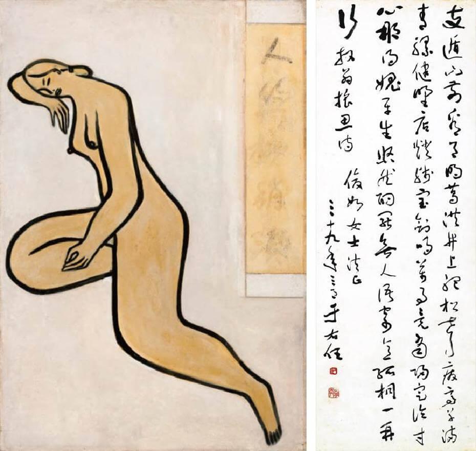 常玉|人約黃昏後(藝術微噴);于右任|草書《陸放翁呂思詩》120x42cm