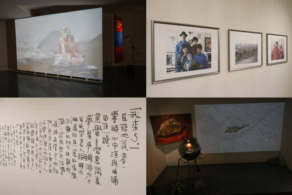 關渡美術館 四檔展覽聯合開幕
