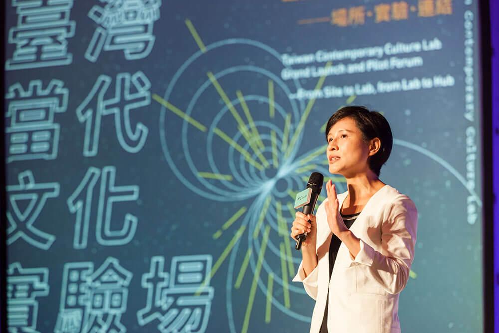 文化部部長鄭麗君致詞©臺灣當代文化實驗場(攝影:片子國際有限公司)