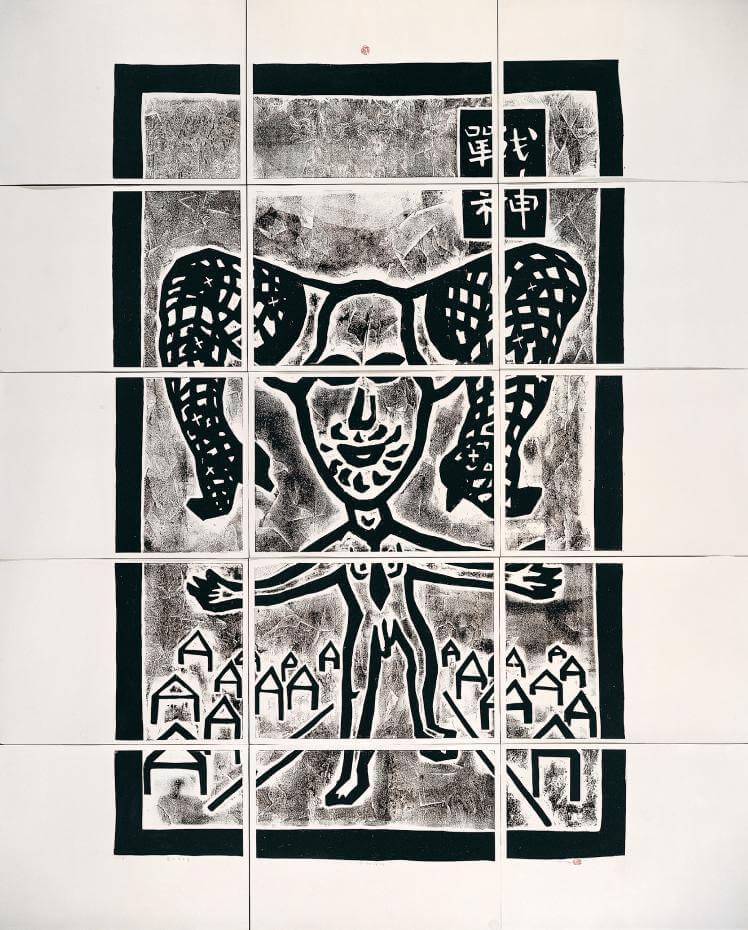 台灣的身體藝術史 高美館《靈魂的墓穴、神廟、機器與自我》