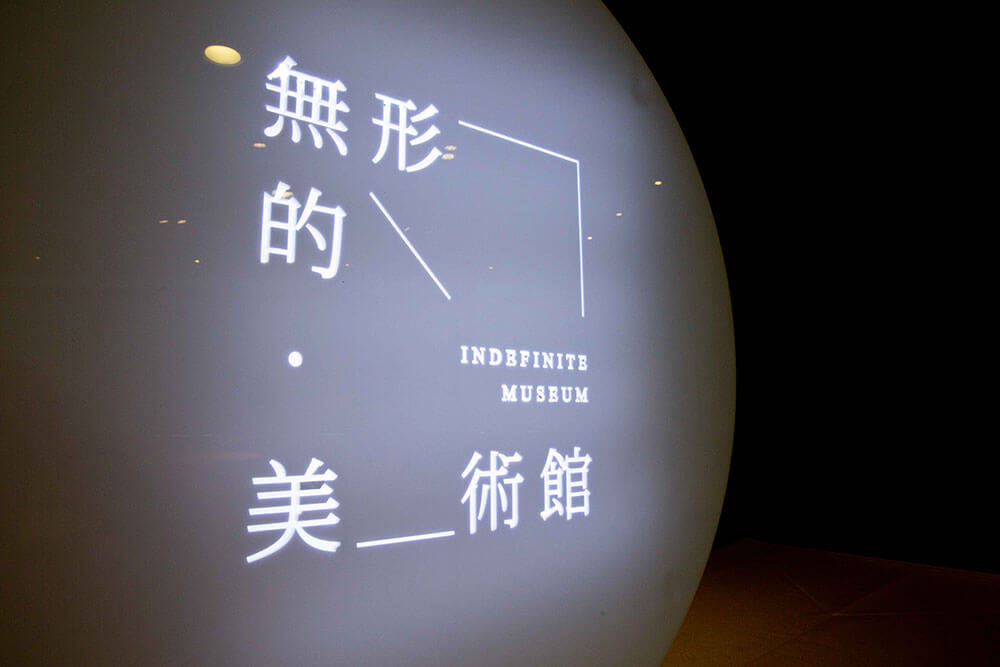 2018ART TAIPEI 台北國際藝術博覽會