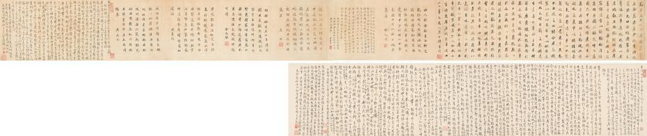 宮爾鐸、程嘉燧、唐時升 |高三谷兄六十壽詩序 長手卷 33x315.7 cm、27.1x292.5 cm