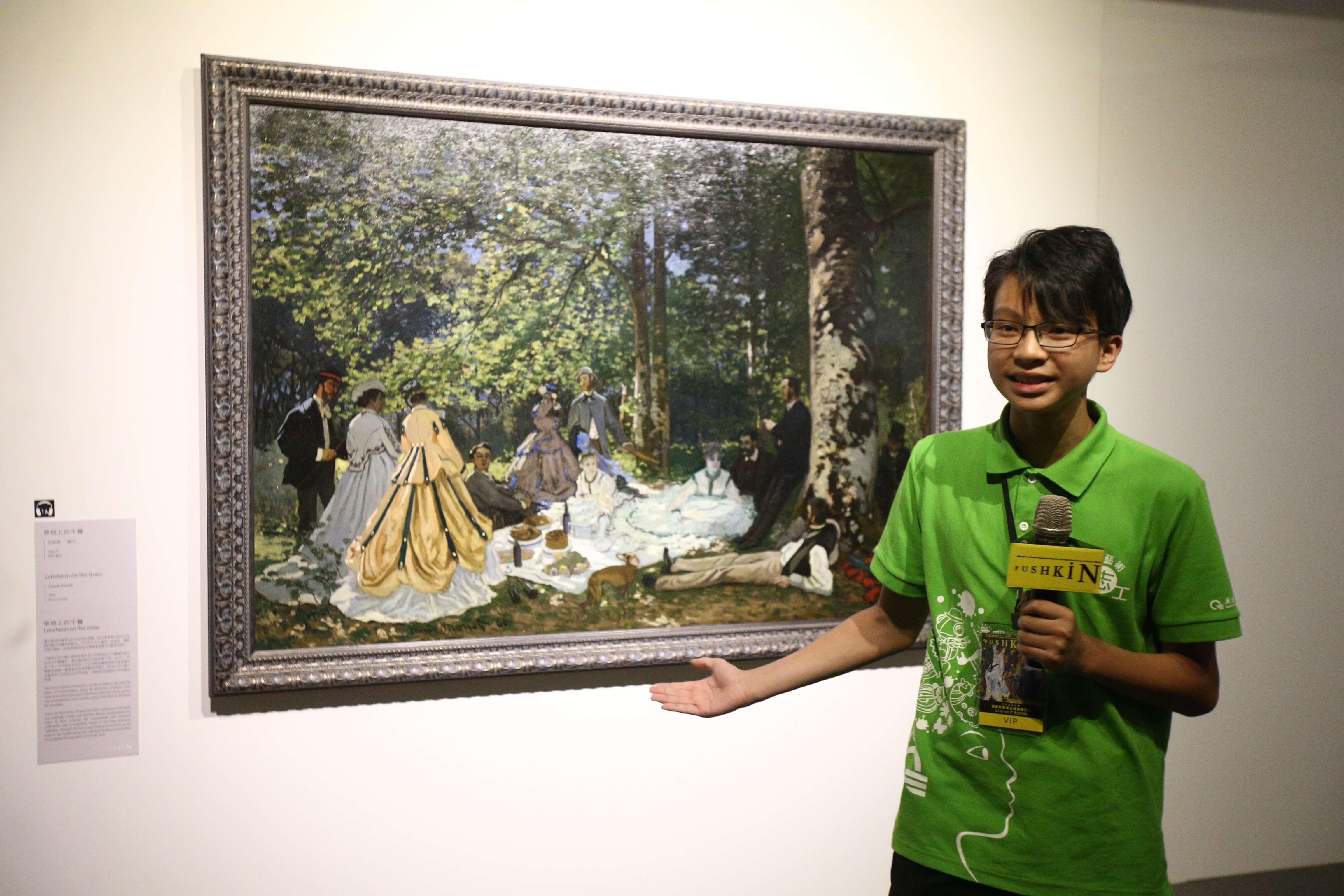 新竹縣成功國中的小尖兵賴奕瑋同學導覽作品