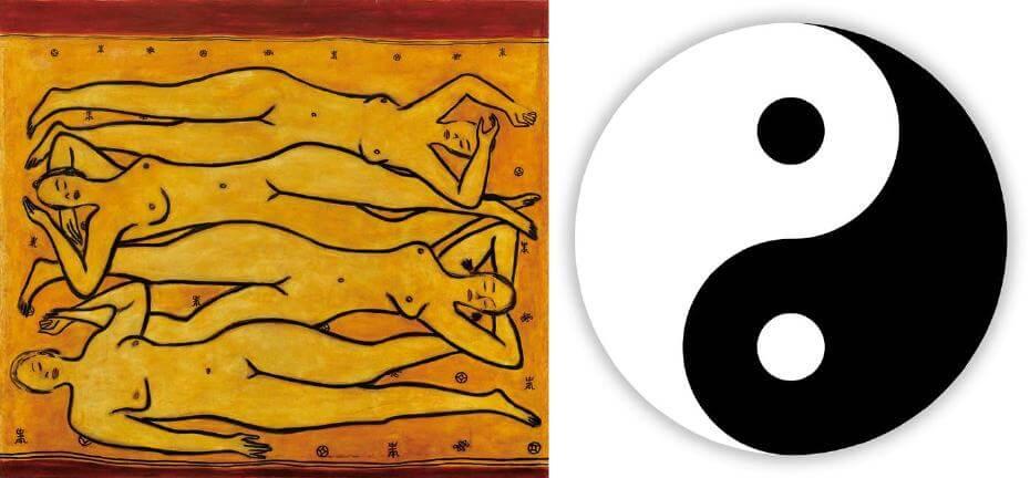 常玉|四女裸像(藝術微噴);太極圖