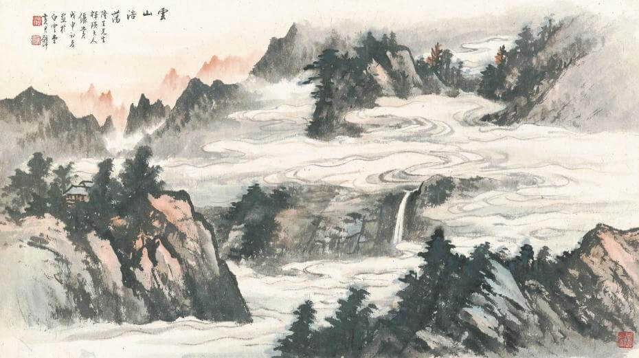 黃君璧|雲山浩蕩 50x90cm