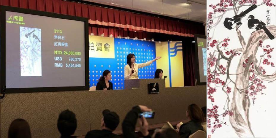2019帝圖藝術迎春拍賣會齊白石紅梅報喜以2400萬台幣落槌