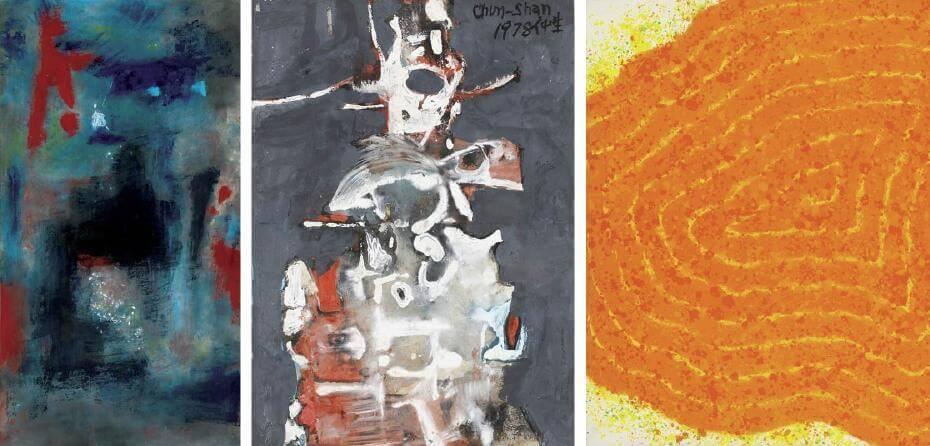 陳庭詩|93-46 130x71cm;李仲生|無題 26.6x19.5cm;蕭勤|新精神磁場之18(局部) 97x116.5cm