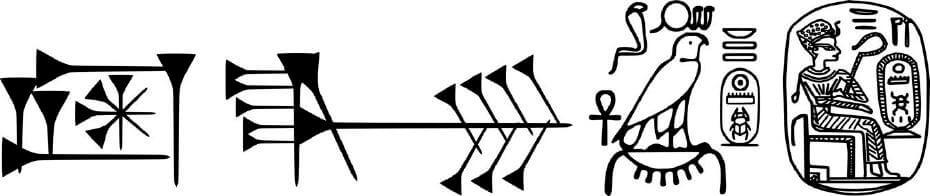 蘇美爾人的楔形文字;古埃及的象形文字