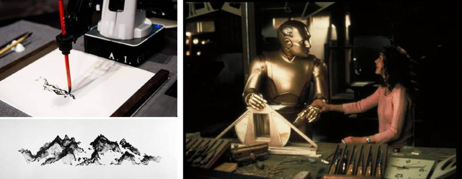 非池中藝術網報導INK NOW「水墨現場」發表的人工智能水墨畫;20年前電影Bicentennial Man(變人)當中機器人創作藝術品的情節如今已經開始發生