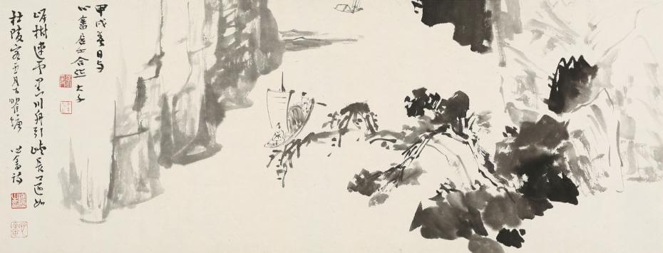 張大千、溥心畬|瞿峽舟行圖 29x75cm