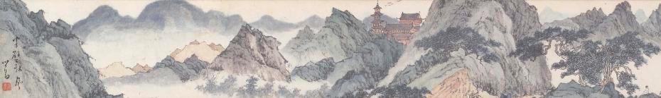 溥心畬|半壁秋風(局部) 11x119cm