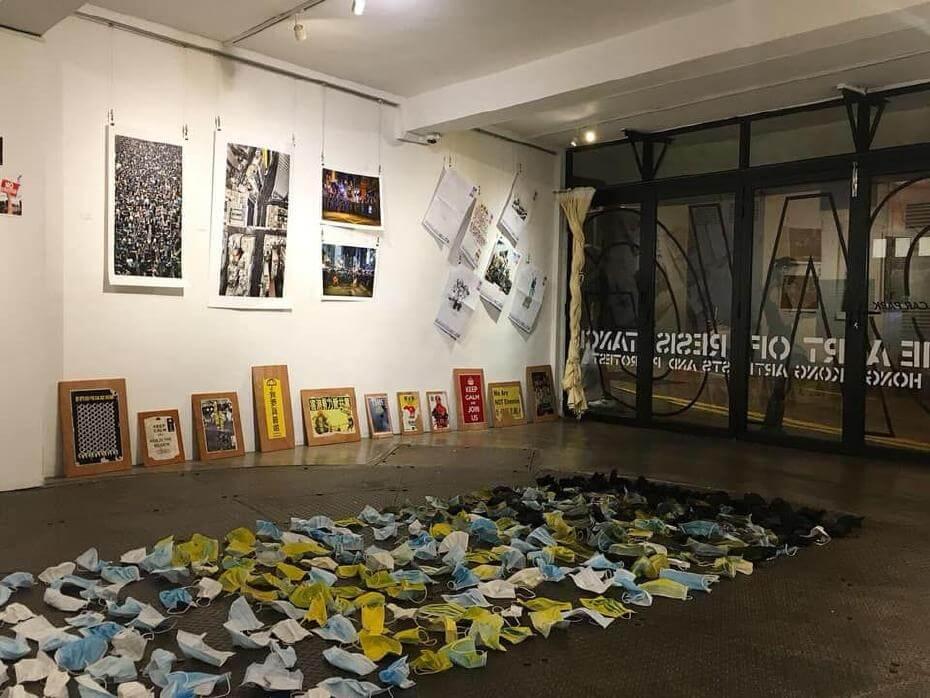 抗爭與藝術─在全球抗爭烽火中,藝術扮演甚麼腳色?